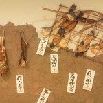 茅ヶ崎 海ぶね - 外観の壁に干物?