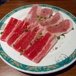 焼肉 龍 - 豚カルビ、豚トロ