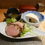 錦織 - 前菜3種盛り(ランチセット)