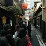Shirukou - 人気で開店前に行列でした