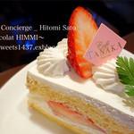 46044953 - 大豆クリームと苺のショートケーキ