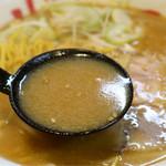 札幌らーめん 北一 - アツアツでコクと旨みのある王道のスープ