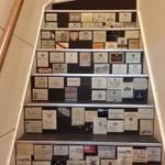 46046731 - んでもって、階段上がってと。