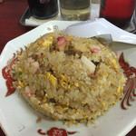 中華料理 若松 - 炒飯。ナルト入ってる昔懐かしいやつ(^∇^)♪