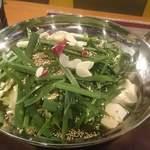 博多ダイナー 琉 - あっさりだし醤油スープのバリ旨もつ鍋