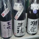 海鮮山 - 酒好きには堪りません