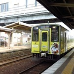 46050051 - コナン列車