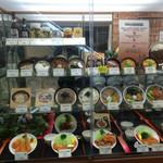 ダイシン ファミリーレストラン - 懐かしいサンプル2【メニュー】