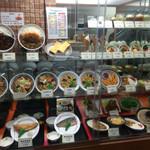 ダイシン ファミリーレストラン - 懐かしいサンプル1【メニュー】