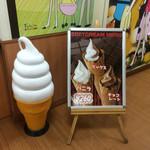 ダイシン ファミリーレストラン - ソフトクリームメニューと置物【その他】