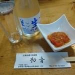 初音 - 日本酒にしました ばくらい追加♪