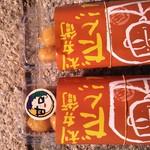 46051276 - H27/1利兵衛だんご
