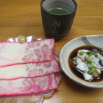 鮨まるやま - 鯨ベーコンと牡蠣ポン酢(*ꆤ.̫ꆤ*)鯨ベーコン大きい!!