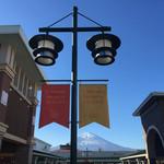 タリーズコーヒー - 2016/01 世界遺産の富士山
