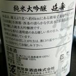 46055222 - 日本酒はあまりよくわかりませんが…(^^;)