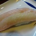 美よし野寿司 - かんぱち腹(塩)
