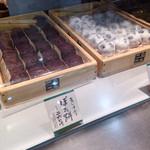 仙太郎 横浜高島屋店 -