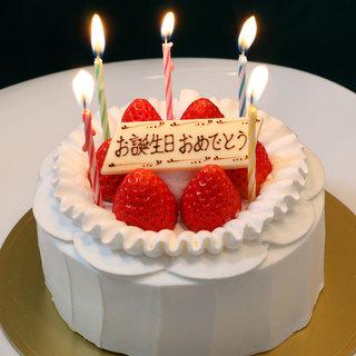 誕生日・記念日に「バースデーサプライズケーキ」を♪