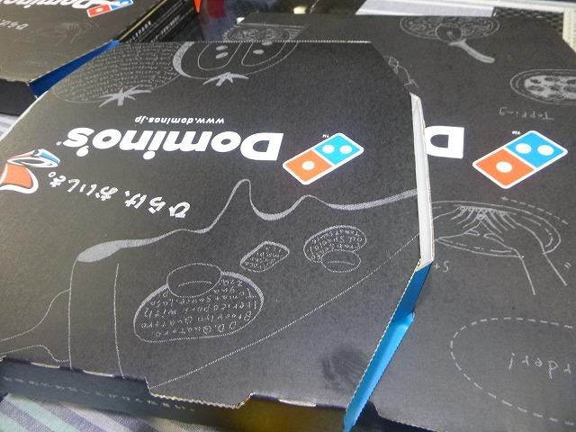 ドミノ ピザ 取手店