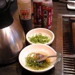 喃風 - どろ焼きにつけるダシは、お好みで作ります