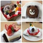 シャトレーゼ - 料理写真:ケーキ 正月バージョン