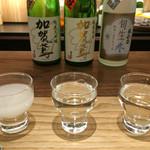 46063691 - 飲み比べセット1500円