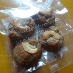 デュプレいしい - カシューナッツのクッキー130円
