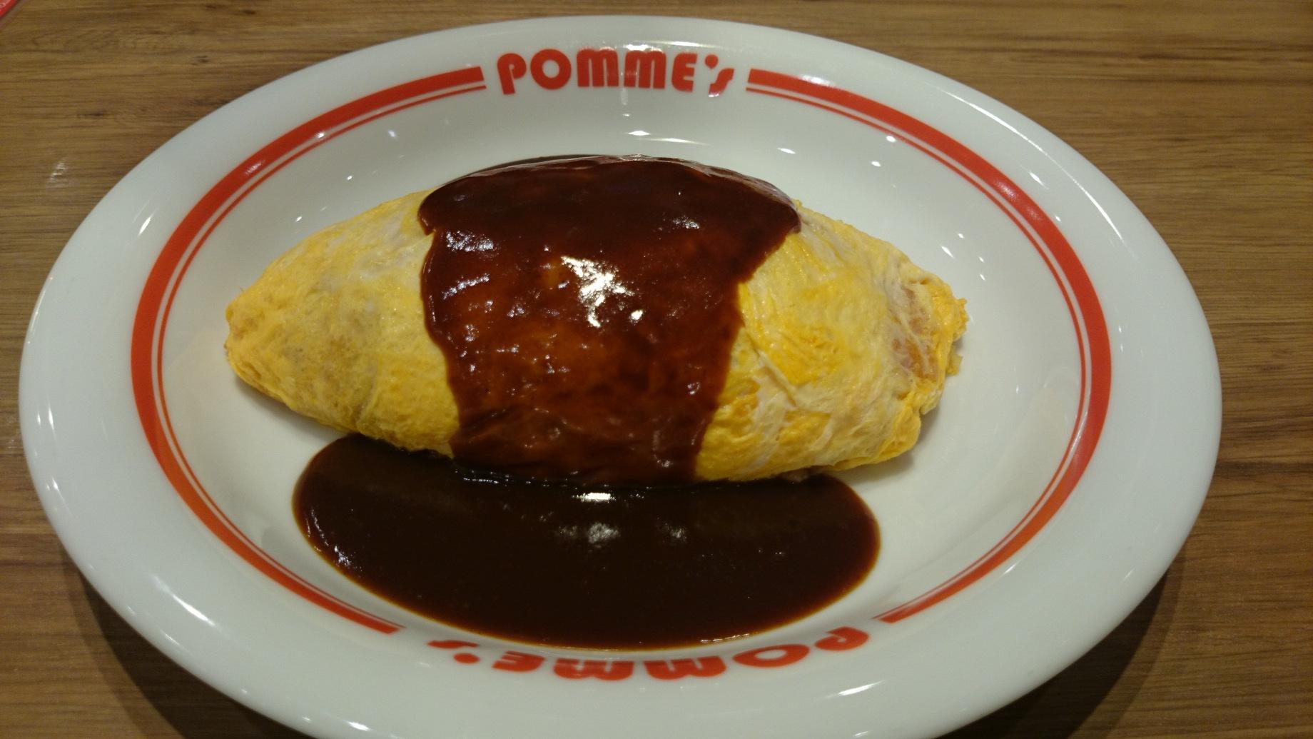 ポムの樹cafe イオンモール京都桂川店