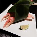 岡崎旅館 - 御酢物 ずわい蟹酢