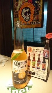 エラドゥーラ - ビール