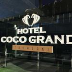 ホテル ココ・グラン -