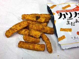 ブルースカイ 新千歳空港 出発ロビー店 - 札幌カリーせんべい カリカリまだある?(2015年12月)