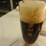 46069914 - 道後ビール