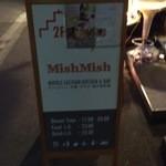 ミシュミシュ - 外の看板