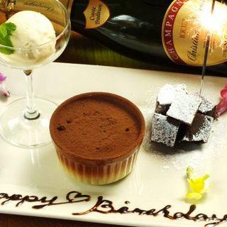 記念日やお誕生日は是非KWANでお楽しみ下さい