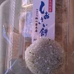 梅の家 - H27/1しおさい餅