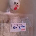 梅の家 - H27/1しおさい餅とイチゴ大福