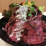 凌駕ドロップス - ローストビーフ丼
