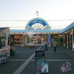 46075115 - 浜名湖サービスエリア