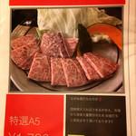 46078185 - 松阪牛のランチ激安!