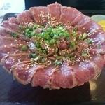 46079055 - ギャングステーキ丼ノーマル