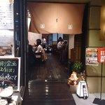 天ぷら ひさご - 入口です