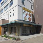 カフェ ド ヒラオカ - 小郡にある調理専門学校に併設された学生の運営するカフェレストランです。