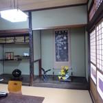 戸田本店 - 2階の客室