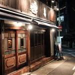 覚王山バー - 店入口