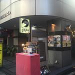 東京オーブン 本店 -