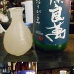 粥茶屋 写楽 - 2015.12:飲んだ酒