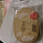 清月 - 料理写真:甲州レーズン180円(税抜き)