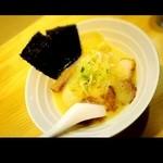 46084708 - 特製  鶏白湯ラーメン