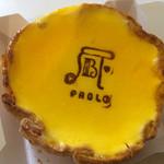 PABLO - レア